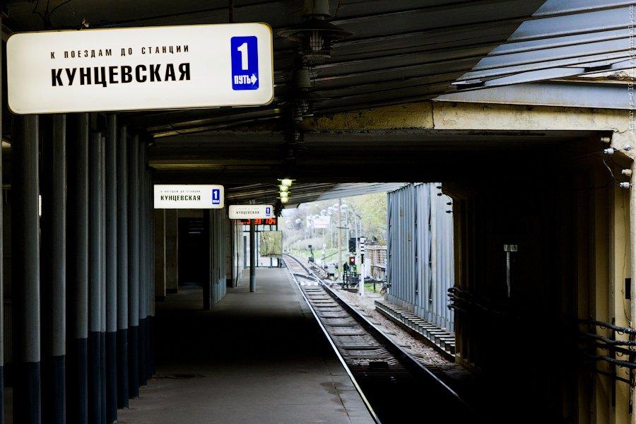 Какие ограничения введут в Москве из-за реконструкции станции «Кунцевская»
