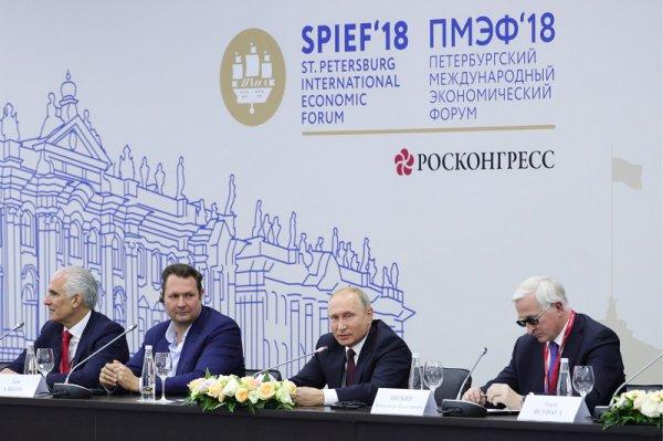 WILO на встрече мировой экономической элиты в Санкт-Петербурге