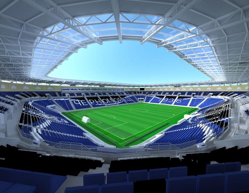 Фонд гарантирования не смог продать стадион