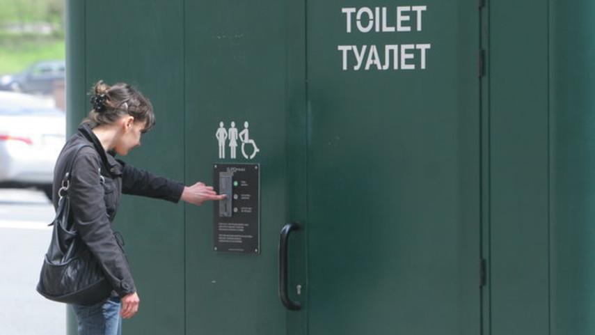 В Киеве возле вокзалов построят автоматизированные туалеты