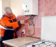 Киевлянам напомнили об ответственности за техническое состояние газового оборудования