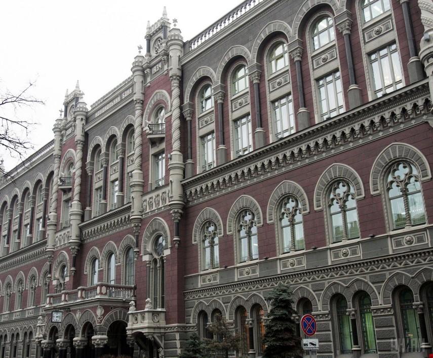 НБУ пополнил госбюджет на 17 млрд грн