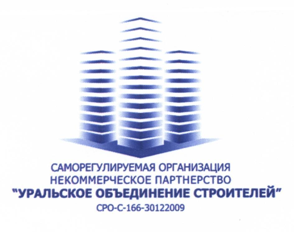 В Свердловской области появилась льготная финансовая поддержка строителей