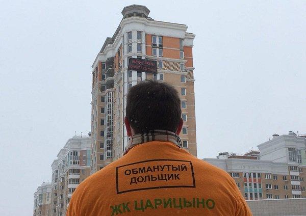 Дольщики ЖК «Царицыно» получили нового застройщика