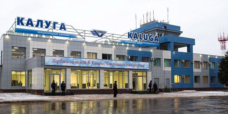 Что изменится с открытием нового терминала в аэропорту Калуги