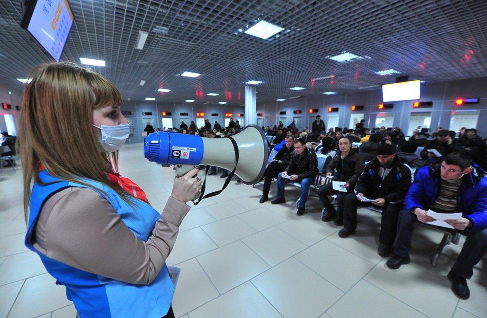 В Перми нужно построить миграционный центр за 118 млн рублей