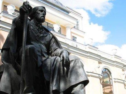 В Москве установят памятник писателю Ивану Тургеневу