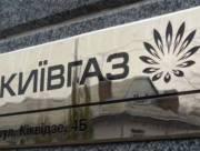 Киевлян предупредили о новых «газовых» мошенниках