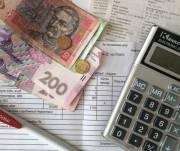 Начисленные субсидии придут в квитанциях чере месяц