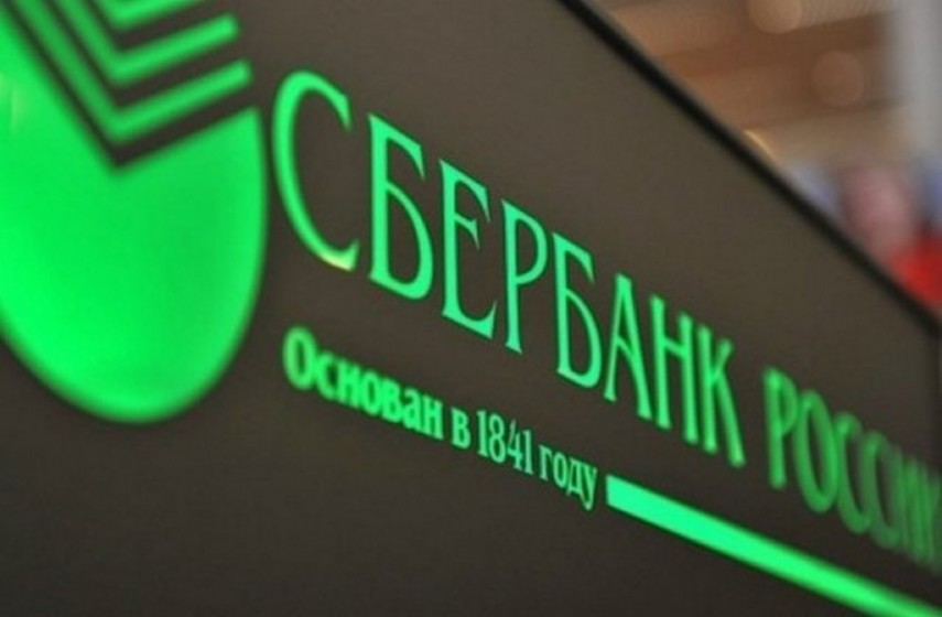 Нацбанк получил документы из Беларуси на покупку