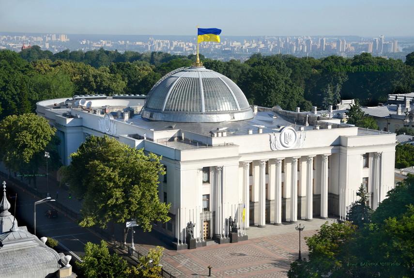 Стало известно когда в Украине могут принять закон о нацбезопасности