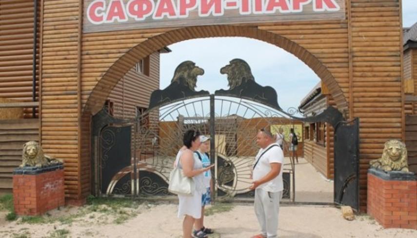 В Херсонской области создадут археологический музей