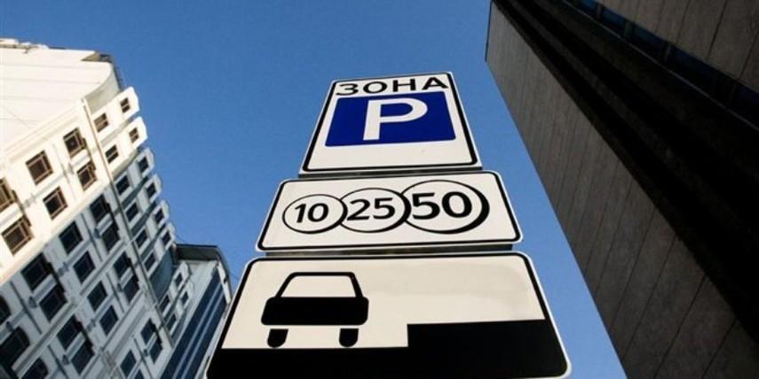 В Киеве билеты на парковку начали продавать онлайн