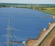 Португалия заинтересовалась сотрудничеством с Украиной в сфере энергоэффективности