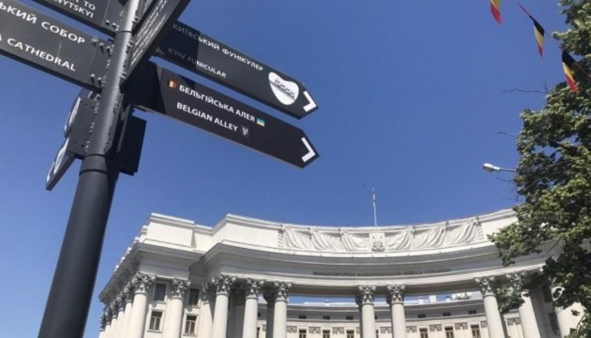 В Киеве открыли Бельгийскую аллею