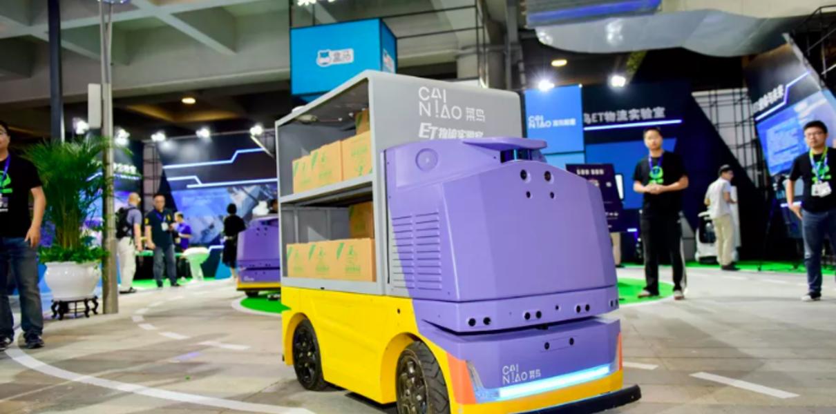 Alibaba представила робота-курьера (Фото)