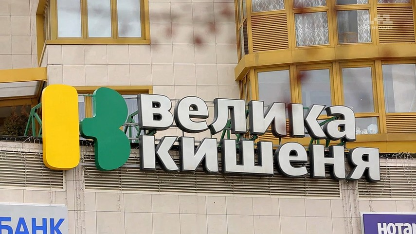 Долги крупной сети супермаркетов Украины продали со 70% скидкой