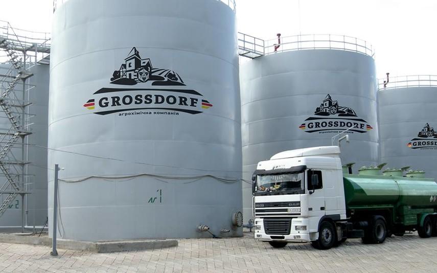 В Украине появился новый завод по производству минеральных удобрений