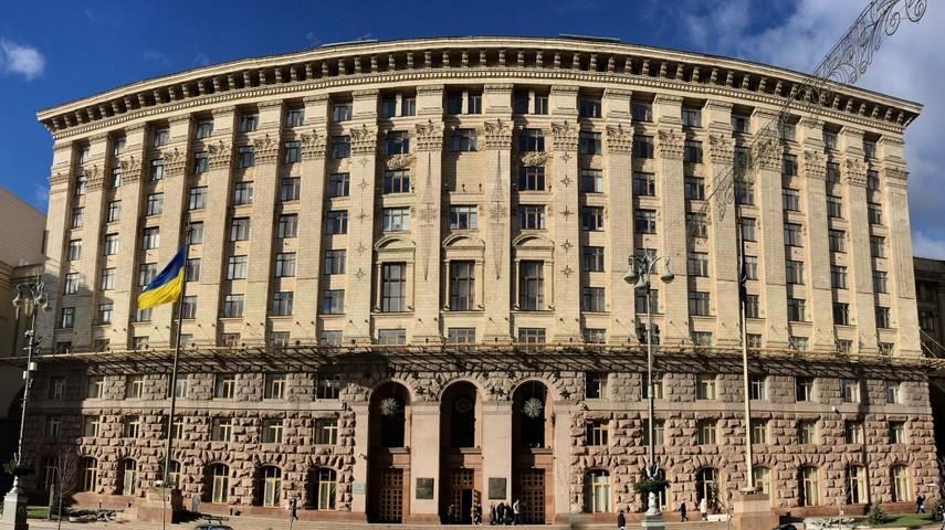 Киевсовет реорганизовал столичные ЖЭКи