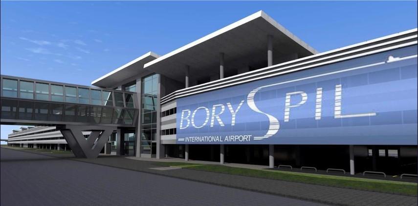 Суд признал законным решение АМКУ оштрафовать аэропорт