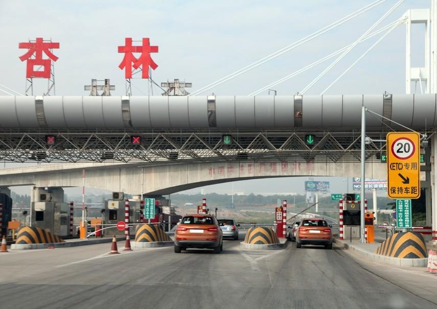 В Китае начнут следить за автомобилями