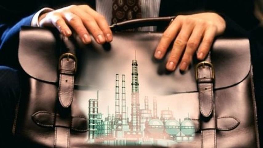 Фонд госимущества издал приказ о приватизации Запорожского алюминиевого комбината