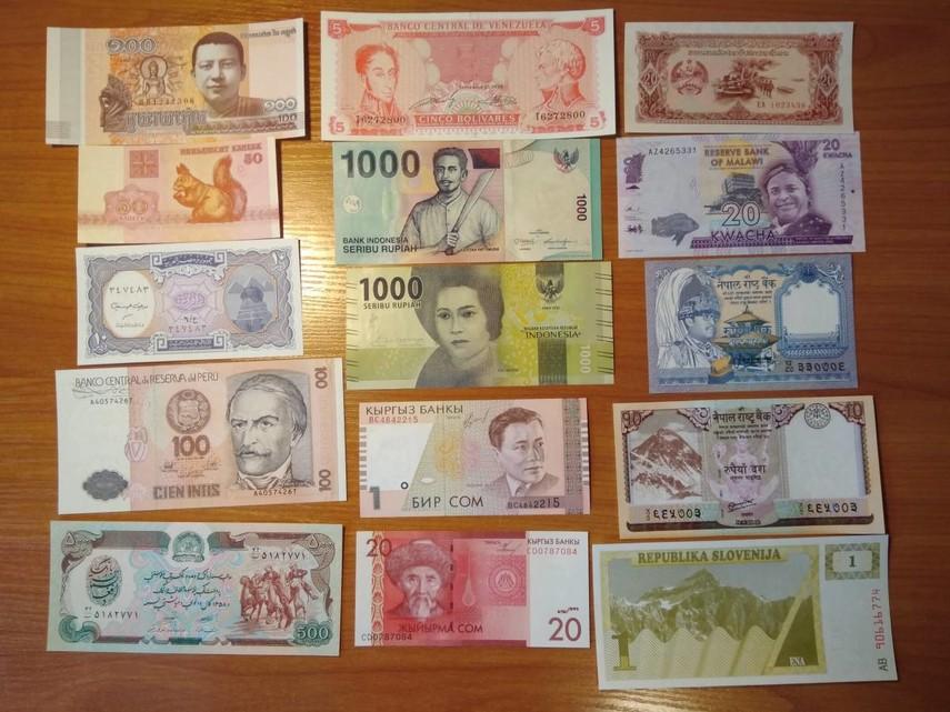 НБУ планирует изготавливать банкноты для других стран