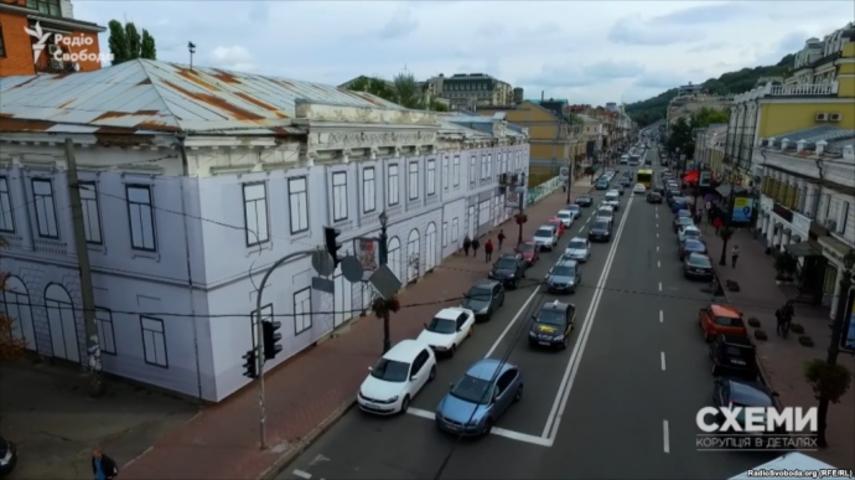 Киеву вернули еще один памятник архитектуры