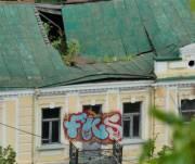 ВР приняла закон, который усилит ответственность за разрушение памятников архитектуры