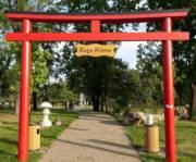 На третью очередь реконструкции парка «Киото» потратят почти 50 миллионов гривен