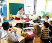 В Дарницком районе появятся две школы