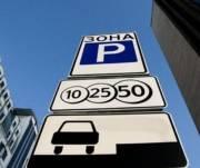 Инвесторам предложат обустроить парковки в двух районах города