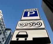 За пять месяцев Киев заработал на парковках почти 13 миллионов гривен