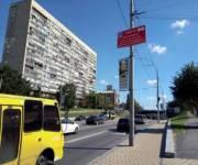 Новая велодорожка появится в Киеве