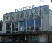 В Киеве снова будут пытаться вернуть городу кинотеатр «Тампере»