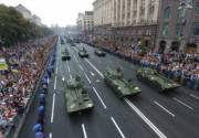 Что делать на День Независимости в Киеве: программа мероприятий