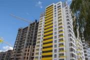 Киев и Киевская область лидируют по строительству жилья в Украине