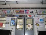 Кличко пообещал урезать рекламу в киевском метро