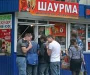 После массовых отравлений в Киеве демонтируют киоски с шаурмой