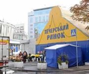 «Печерский» рынок просят сделать коммунальным из-за роста арендных ставок