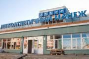 Начали строительство пристройки к манежу на Березняках