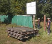 В парке Муромец демонтируют строительный забор и благоустроят территорию