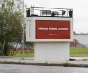 В Эстонии арендаторам предлагают дом за 1 евро