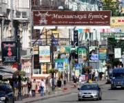 В столице демонтировали несколько тысяч рекламных средств за последний месяц
