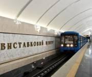 Второй выход из станции метро «Выставочный центр» могут построить до 2020 года