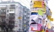 В столице изменили правила рекламы и ее демонтажа