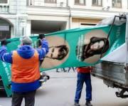 Улицу Ярославов Вал освободят от рекламы