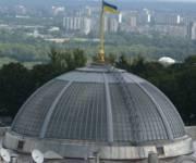 Ремонт купола Верховной Рады обошелся бюджету почти в 7 миллионов гривен