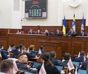 Киевсовет должен принять решение о защите объектов коммунальной собственности