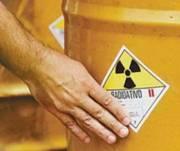 Для хранения опасных отходов приобретут контейнеры